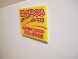 iman publicitario Hot Dog