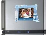 marco-foto-personalizado